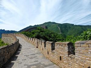 La Chine le pays des merveilles